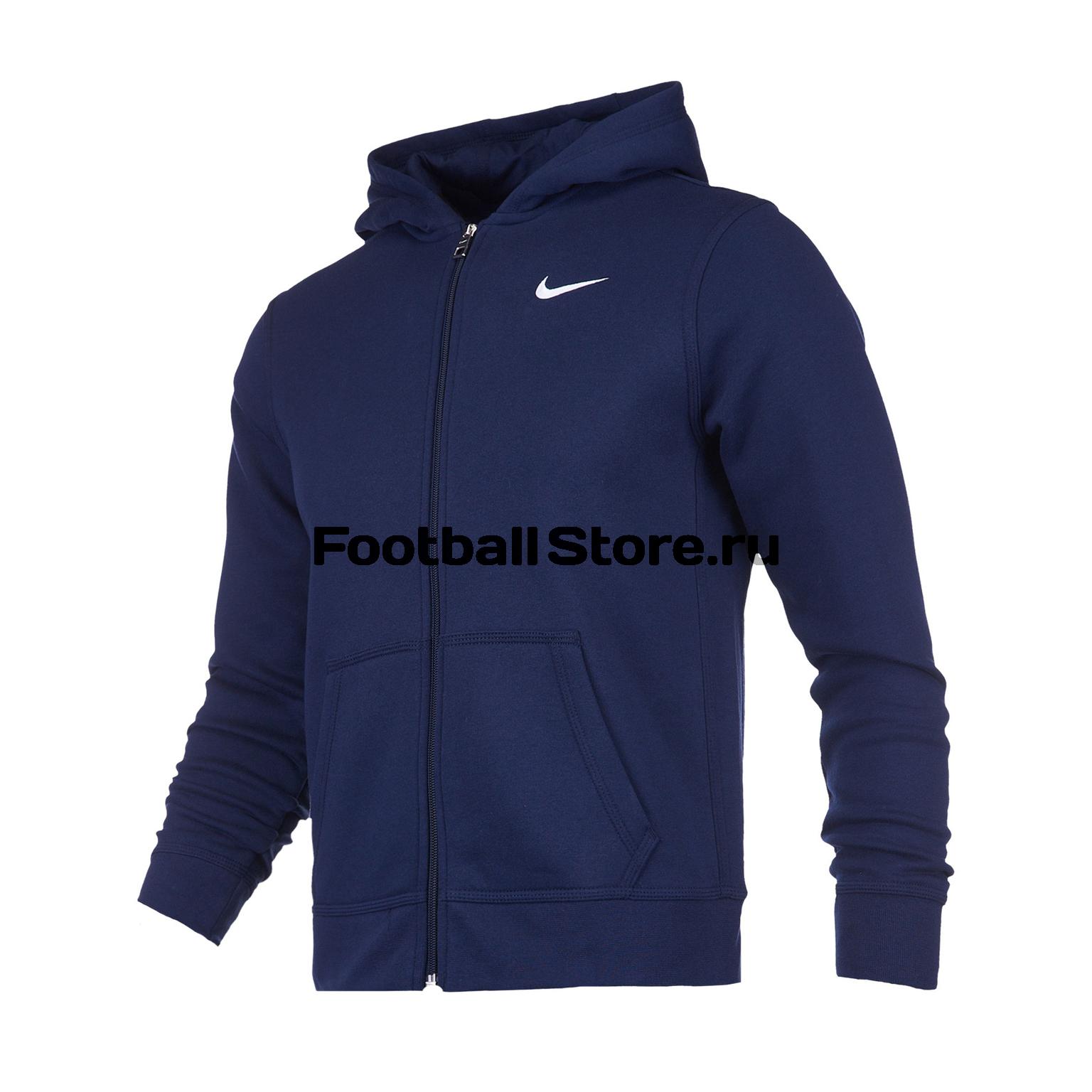 Толстовка подростковая Nike YA76 BF FZ Hoodie YTH 619069-451