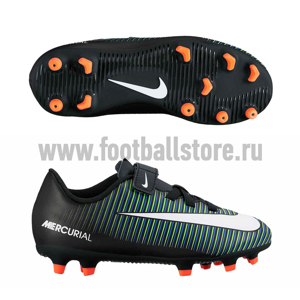 Nike Бутсы Nike JR Mercurial Vortex III (V) FG 831950-013