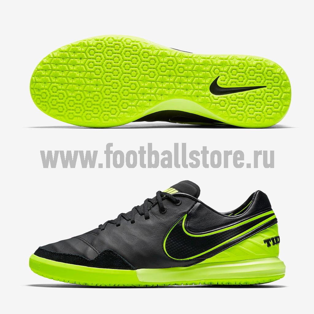 бутсы Nike  AG TIEMPO 717141-470