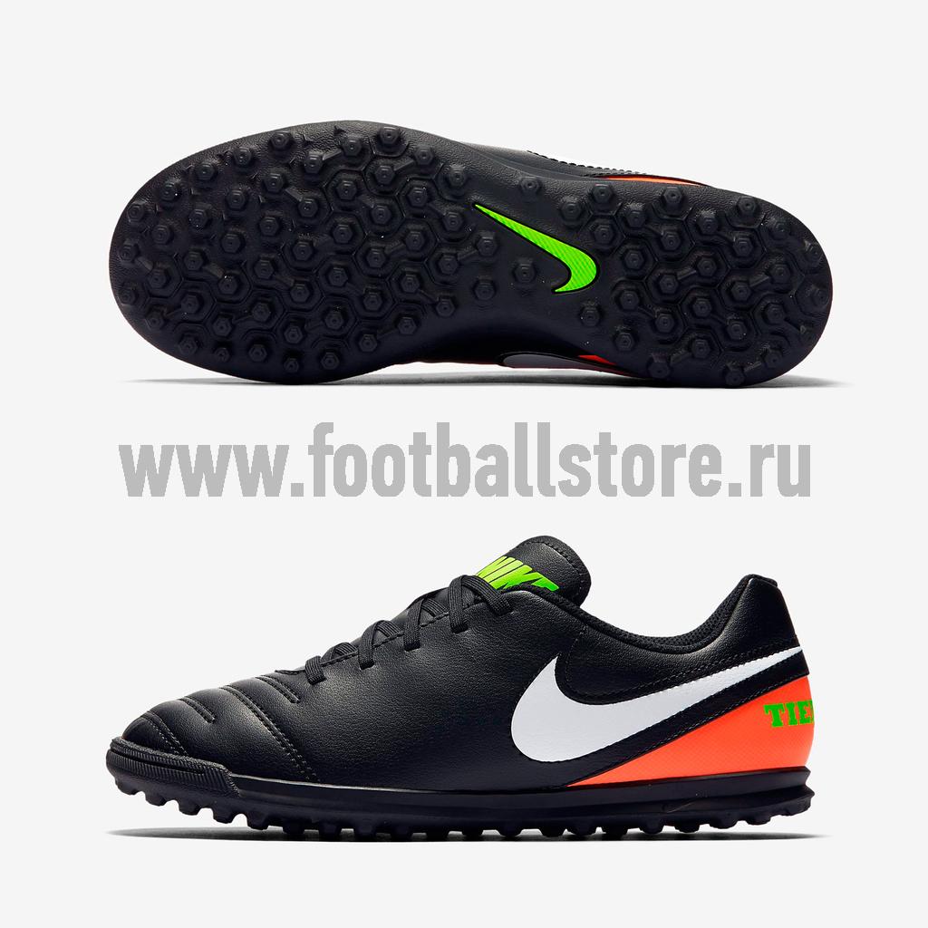 Бутсы Nike Шиповки Nike JR TiempoX Rio III TF 819197-018 nike шиповки jr hypervenomx pro tf