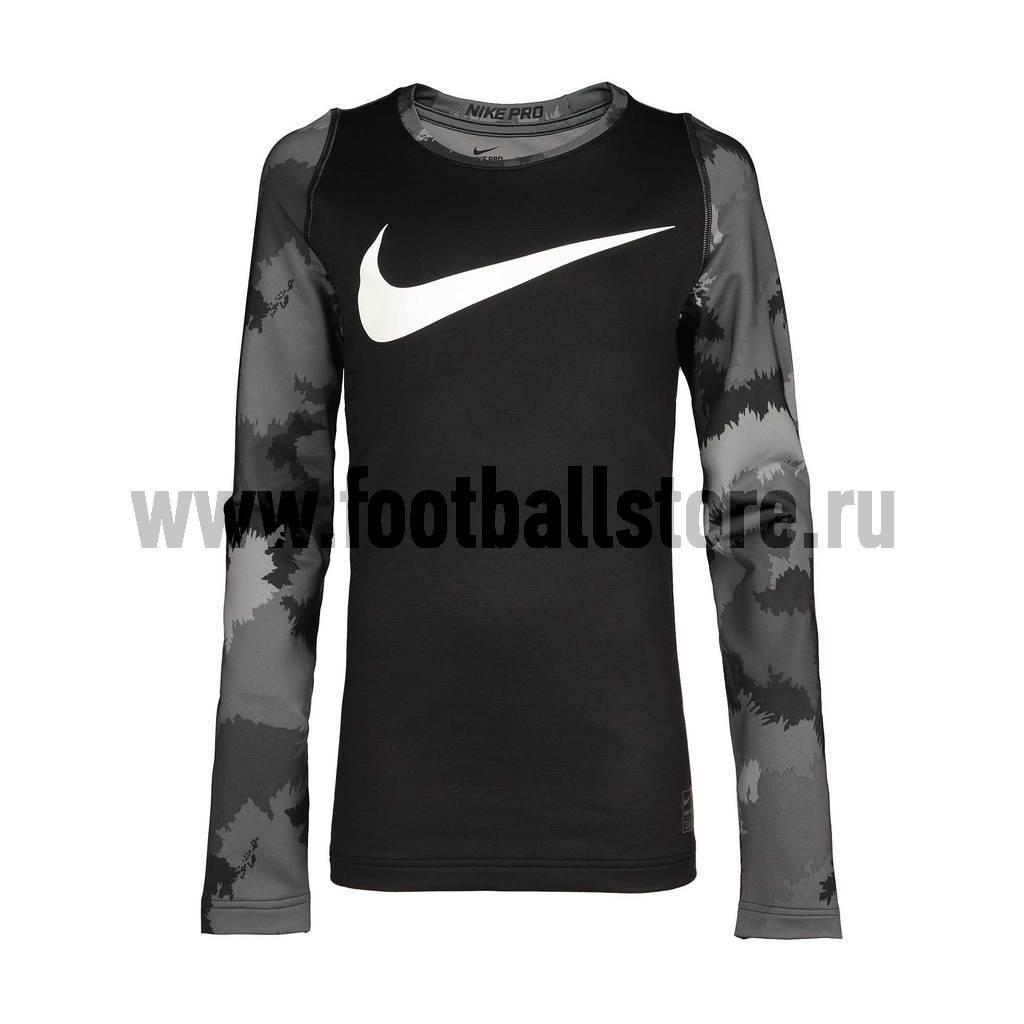 Nike Термобелье футболка Nike Hyperwarm Boys 804418-010