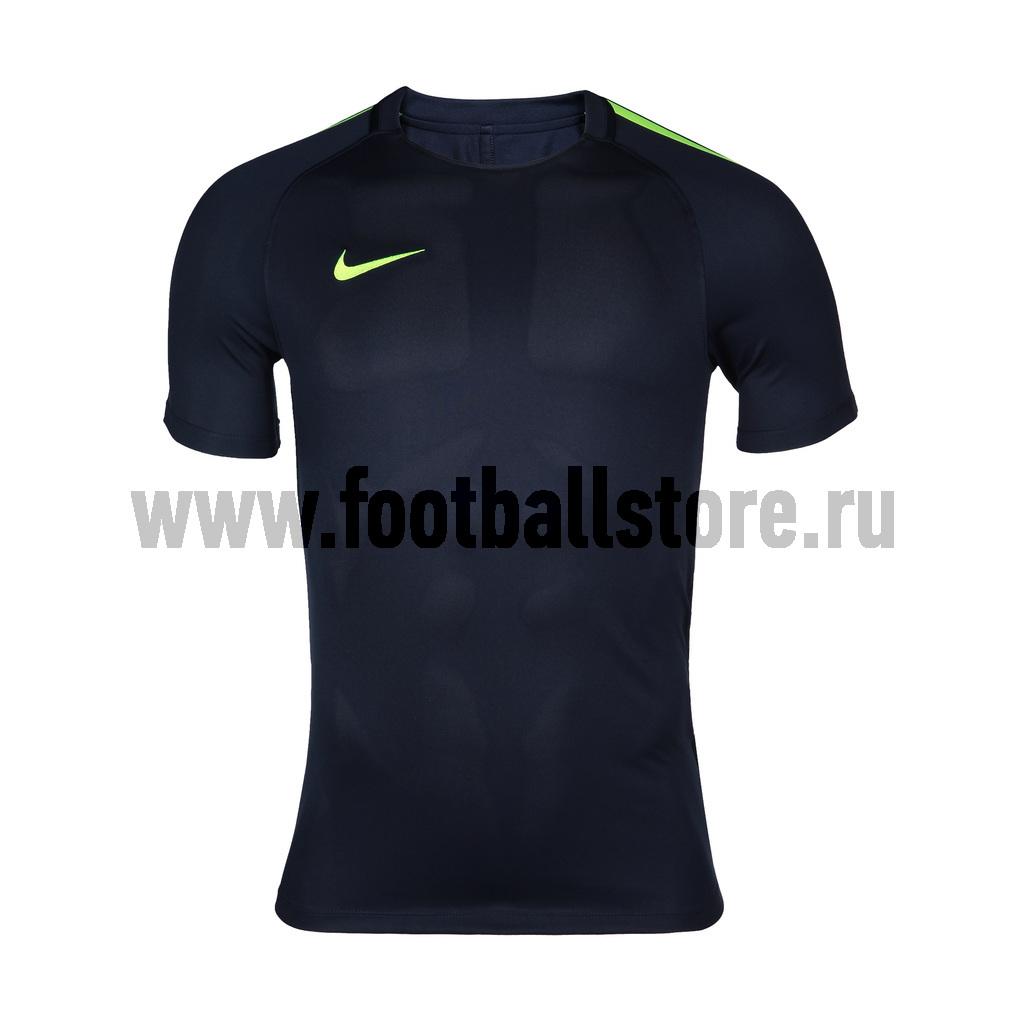 Футболка тренировочная Nike M NK Dry SQD17 Top SS 831567-451 футболка тренировочная nike academy ss top jr 726008 451