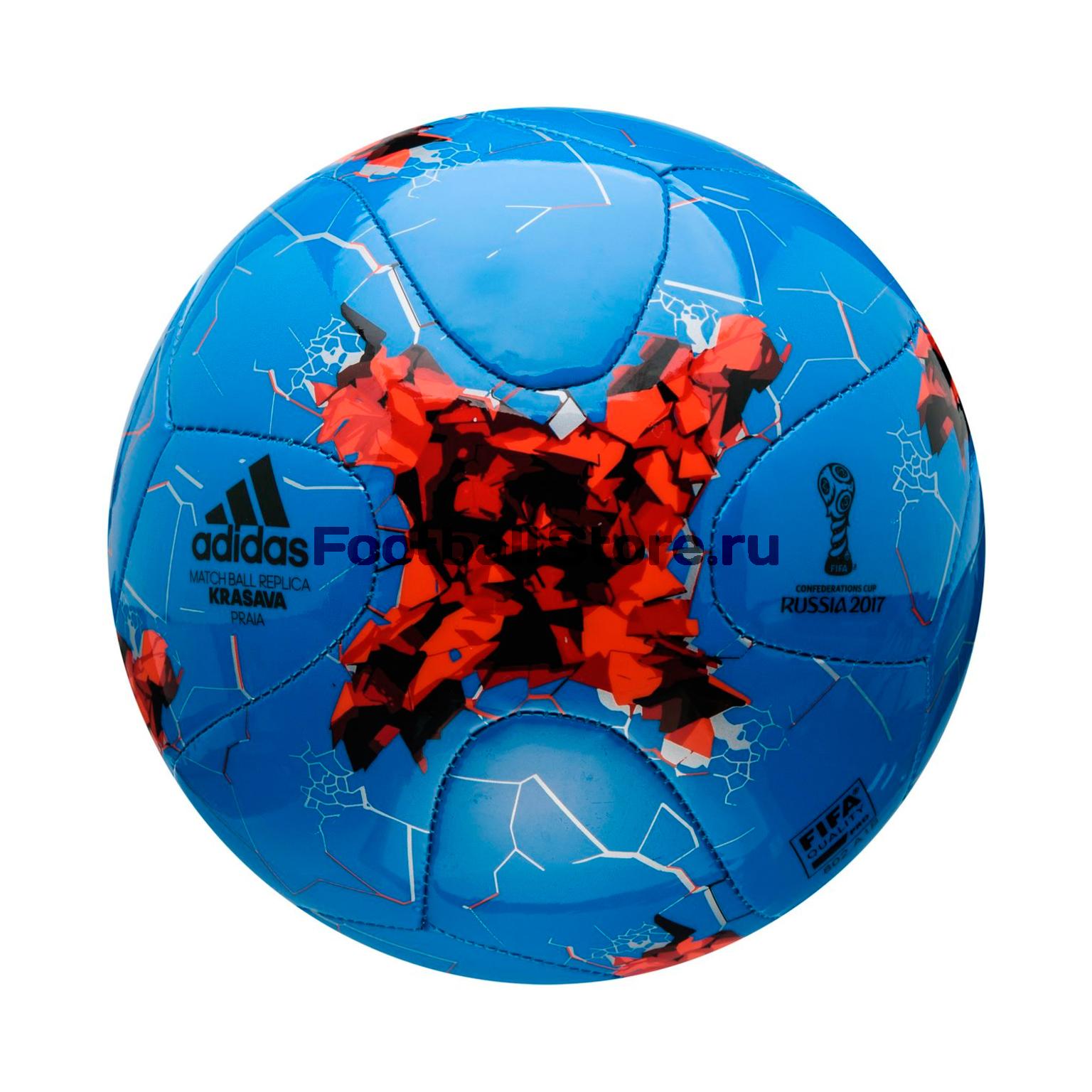 цены Классические Adidas Мяч для пляжного футбола Adidas Confederations Cup Praia KRASAVA AZ3196
