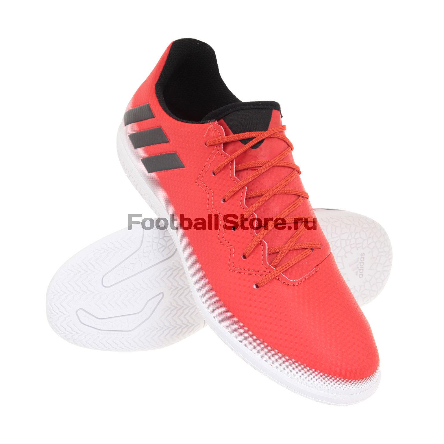 Бутсы Adidas Обувь для зала Adidas Messi 16.3 IN JR BB5650 бутсы adidas бутсы для зала дет спорт messi 16 3 in j