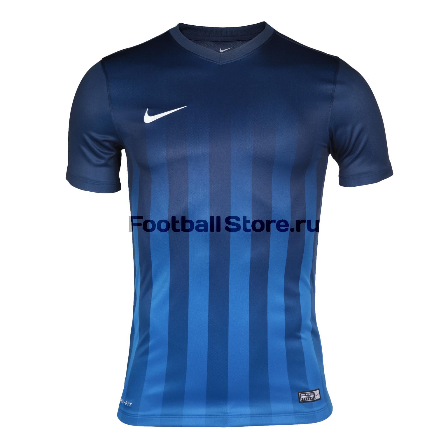 Футболка Nike SS Striped Division II JSY 725893-410 nike nike precision ii ss jersey