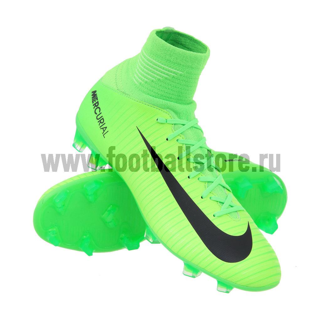 Детские бутсы Nike Бутсы Nike JR Mercurial Superfly V FG 831943-303 игровые бутсы nike бутсы nike mercurial superfly v df fg 831940 801