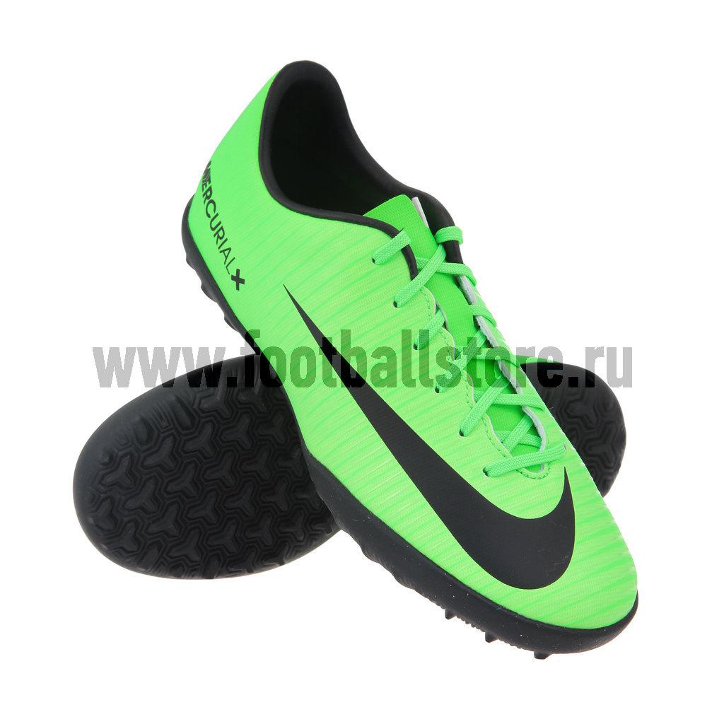 Бутсы Nike Шиповки Nike JR MercurialX Victory VI TF 831949-303 бутсы nike шиповки nike jr mercurialx victory 6 df tf 903604 601
