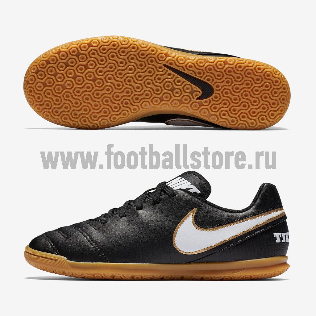 Бутсы Nike Обувь для зала Nike JR TiempoX Rio III IC 819196-010 обувь для зала nike обувь для зала nike tiempox mystic v ic 819222 707