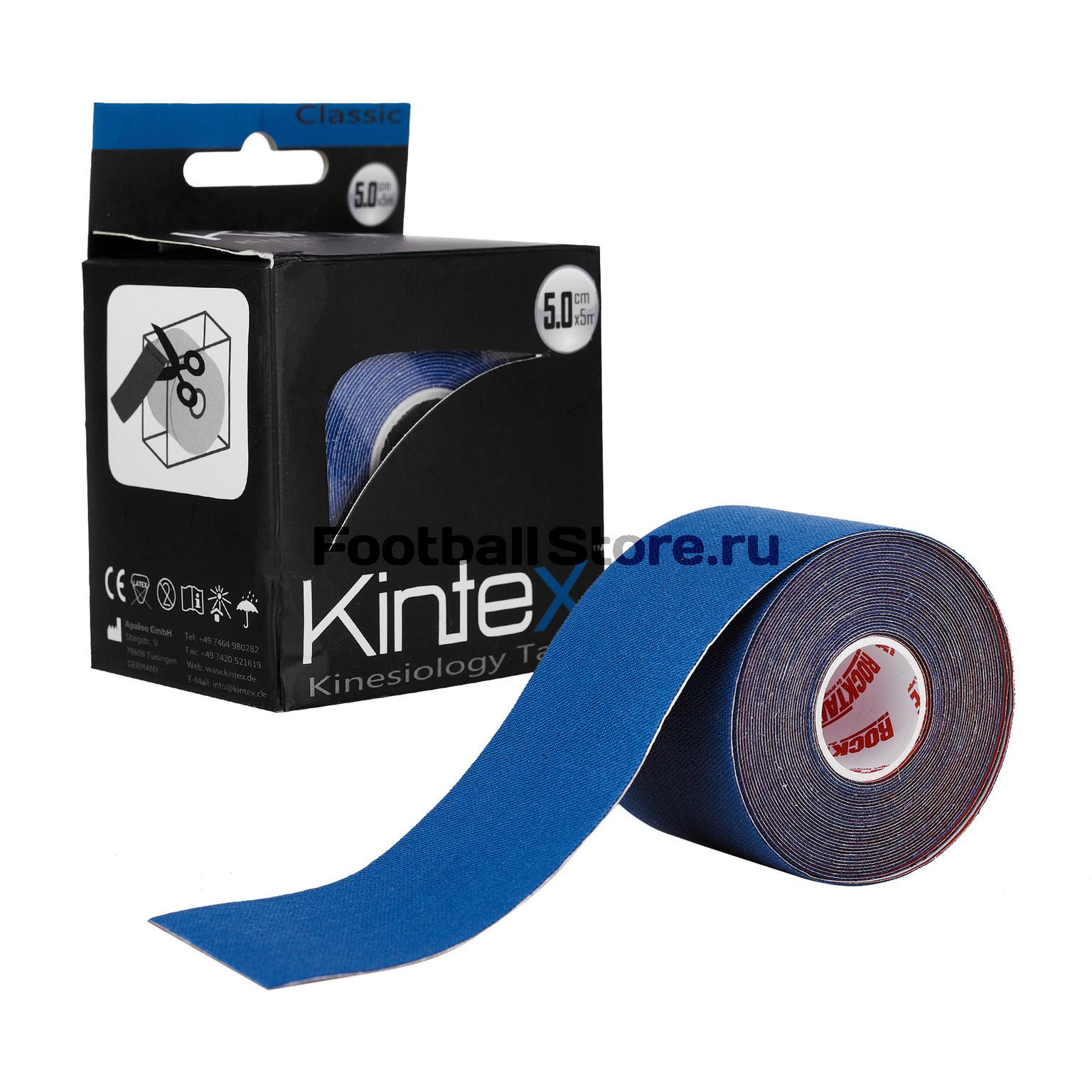 ТЕЙП Kintex, classic, синий, 5см х 5м