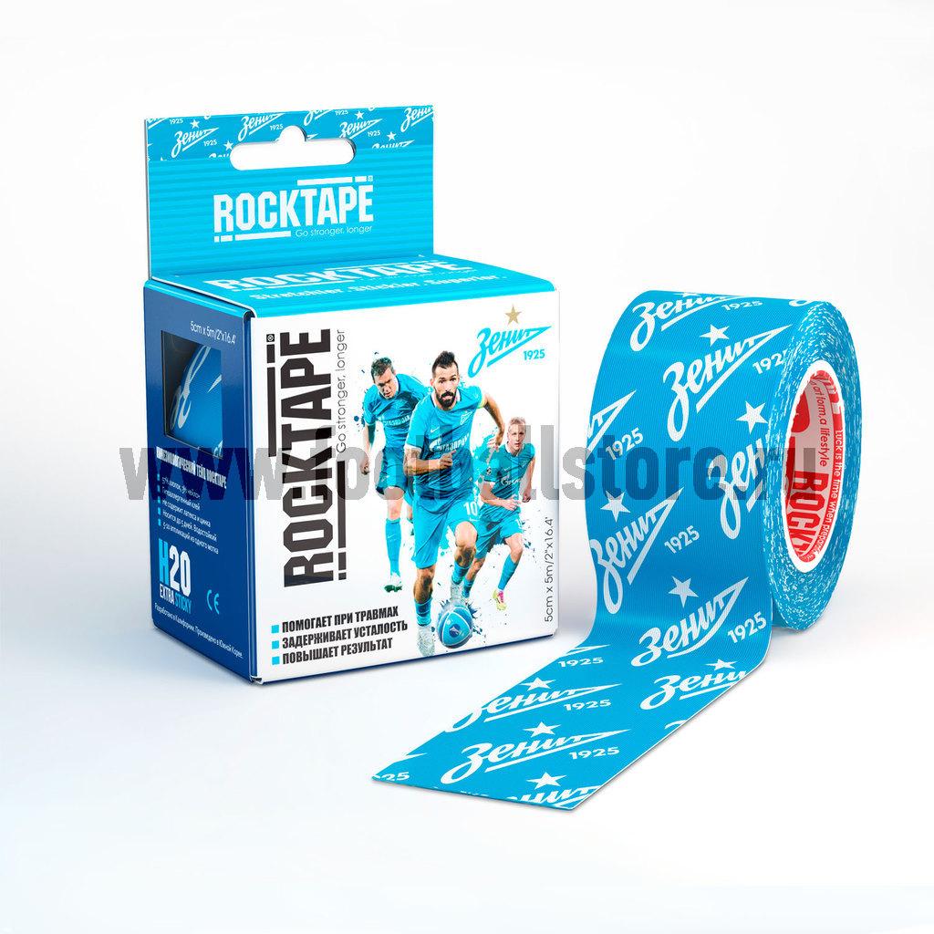 Тейп Rocktape, H2O, Zenit 5см х 5м 1103-008