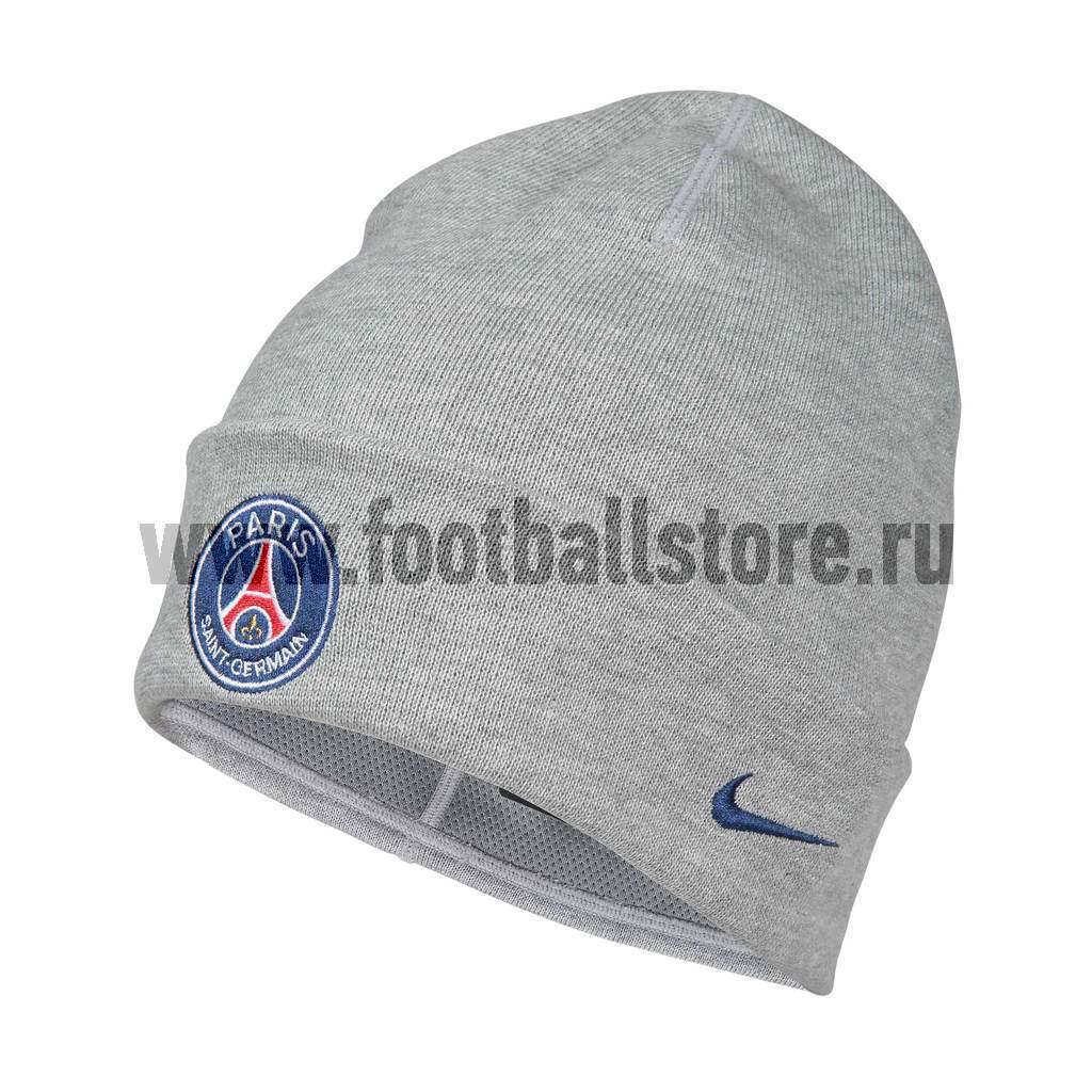 PSG Nike Шапка Nike PSG U NK Beanie Training 829623-063  цены