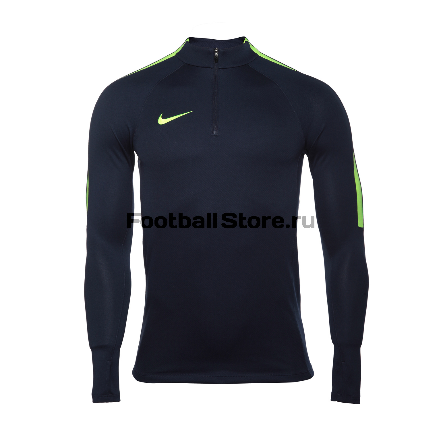 Свитер тренировочный Nike M NK Dry SQD17 Dril Top LS 831569-451 arsuxeo 60017 quick dry women cycling running long sleeves jersey top fluorescent green size m