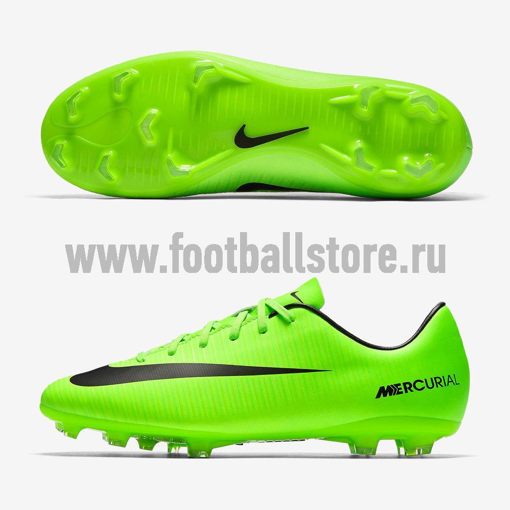 Бутсы Nike Бутсы Nike JR Mercurial Vapor VI FG 831945-303