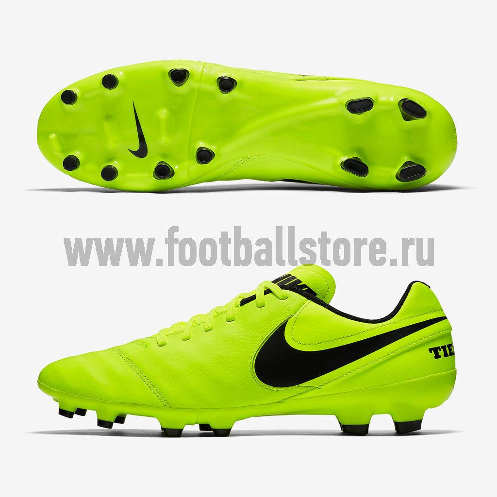 Nike Бутсы Nike Tiempo Genio II Leather FG 819213-707