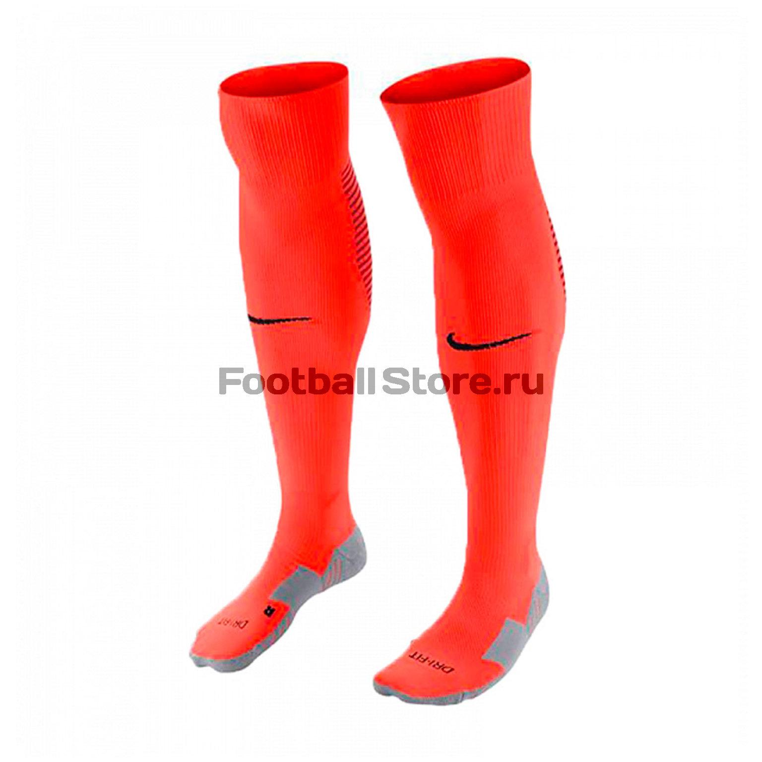 Гетры Nike U NK Matchfit OTC-Team SX5730-671 цена