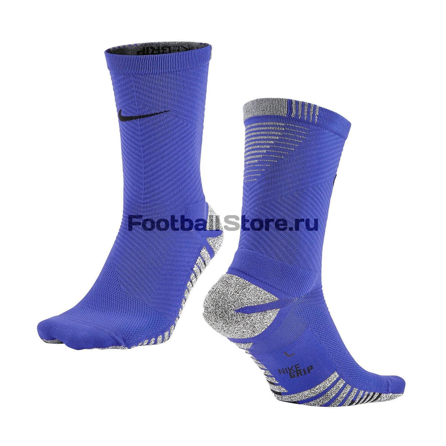 Носки Nike Носки Nike Grip Strike Light Crew SX5486-452 носки nike носки nike grip strike lightweight sx5089 525