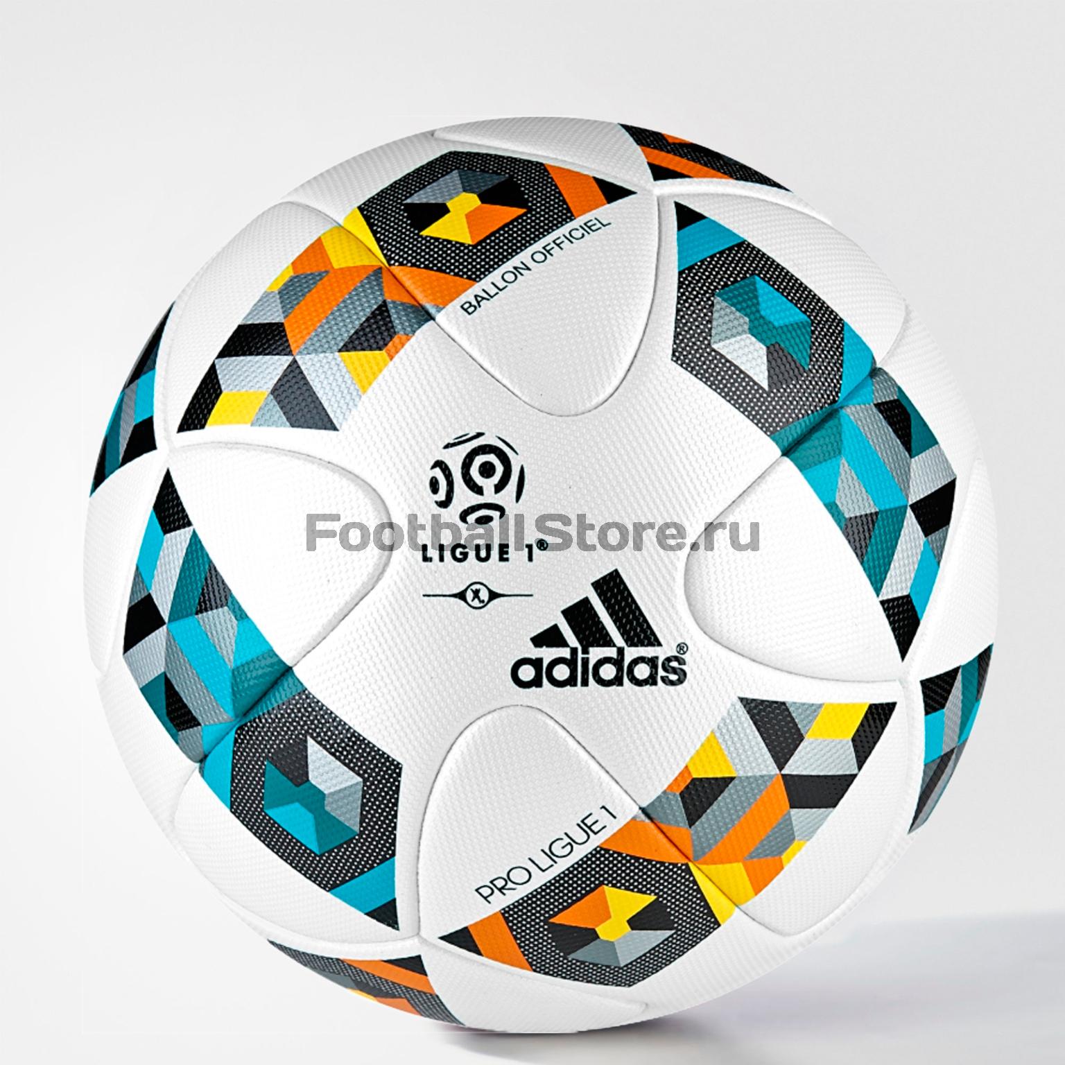 Adidas Мяч Adidas ProLigue 1 OMB AZ3544 adidas мяч adidas offpitch sala ao3271