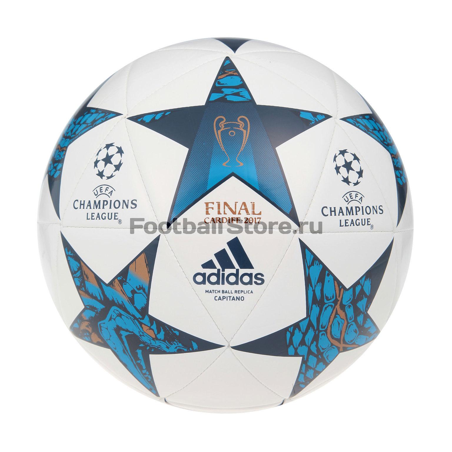 Adidas Мяч Adidas Finale CDF CAP AZ5204 adidas мяч adidas offpitch sala ao3271