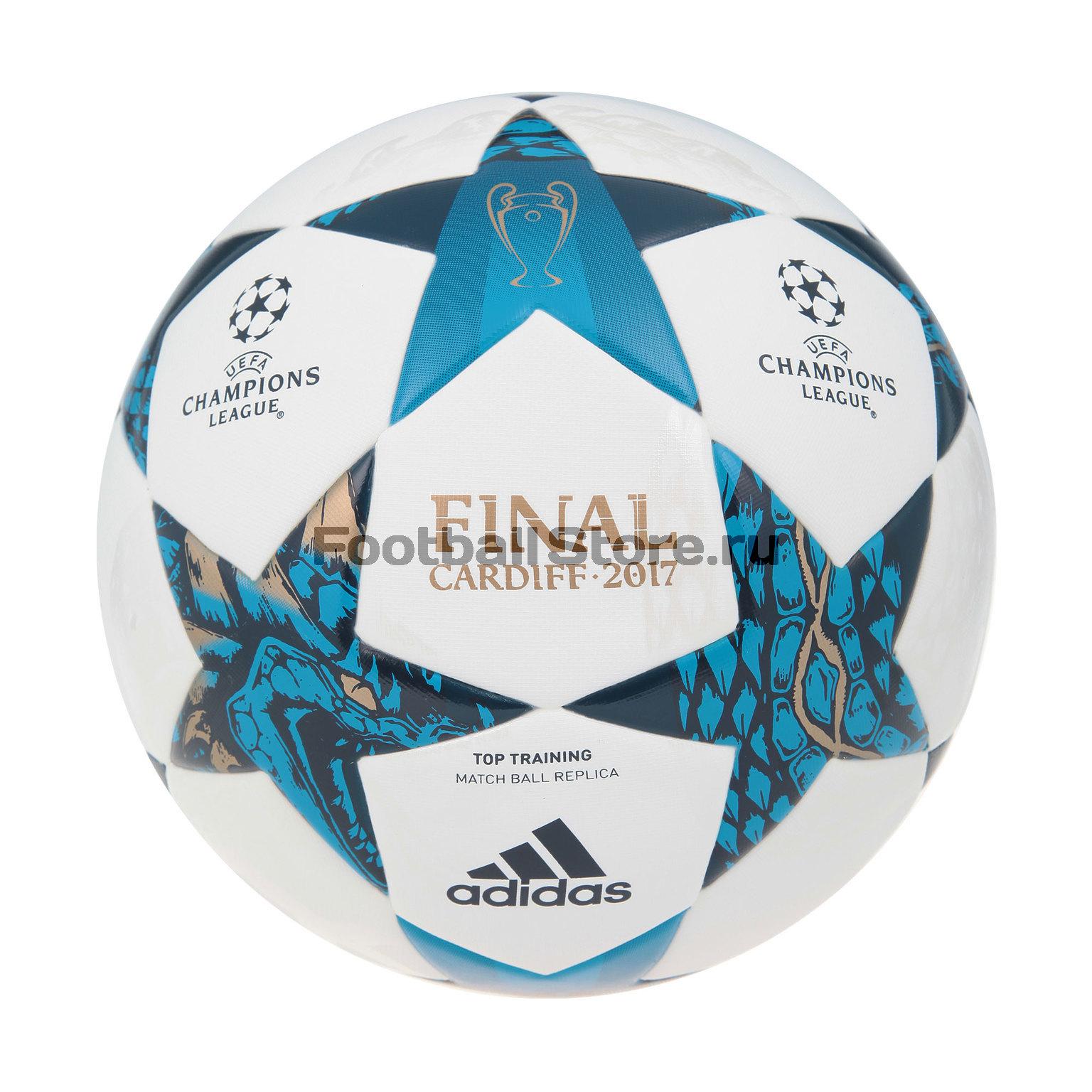 Adidas Мяч Adidas Finale CDF TT AZ9609 adidas мяч adidas offpitch sala ao3271
