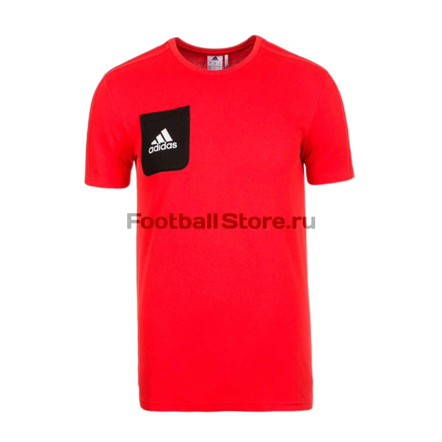 Футболка тренировочная Adidas Tiro17 Tee BQ2658