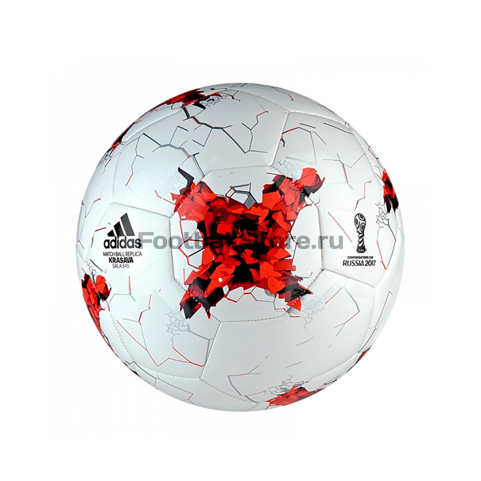 Adidas Мяч Adidas Confed Sala 5*5 AZ3200 adidas мяч adidas offpitch sala ao3271