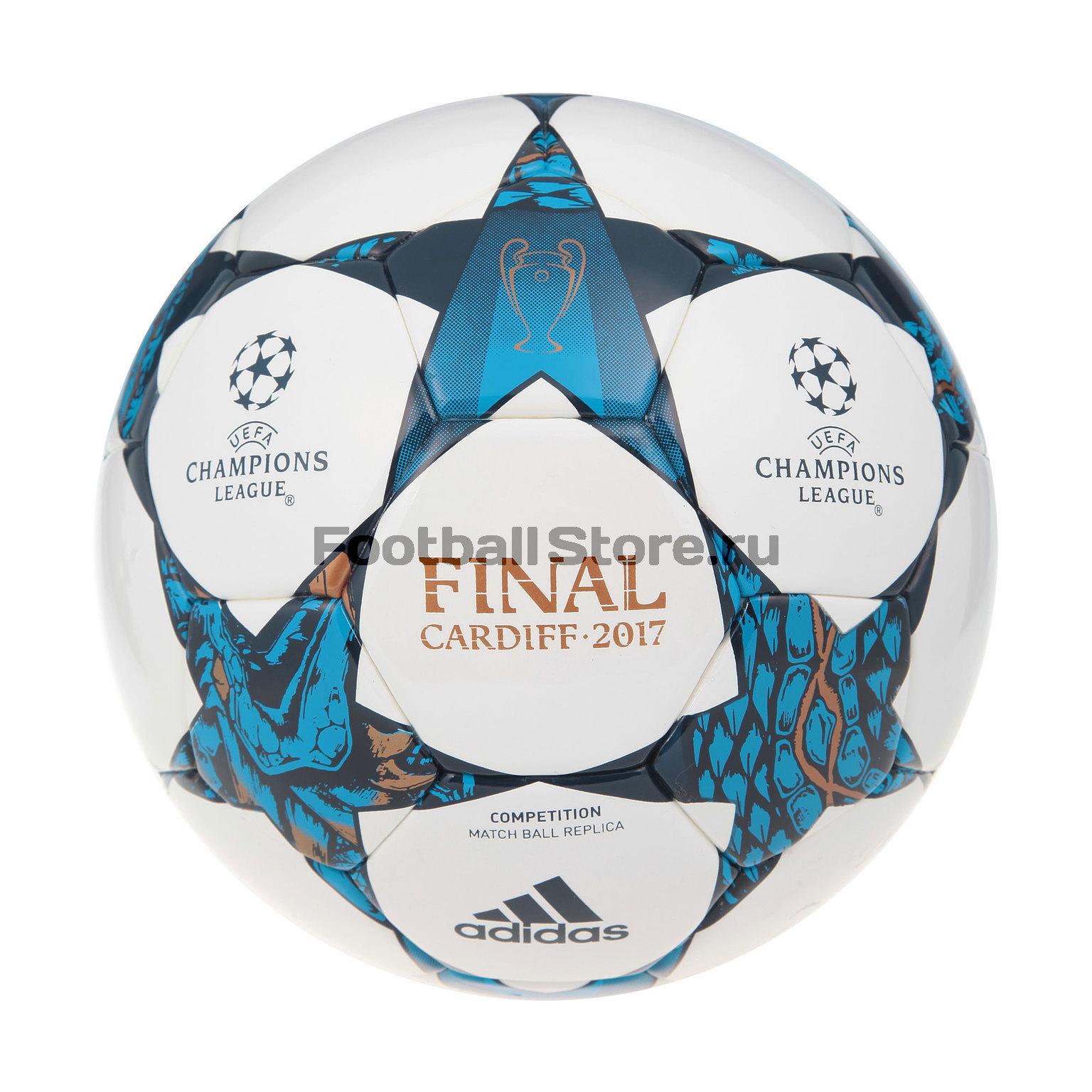 Классические Adidas Мяч Adidas Finale CDF Comp AZ5201