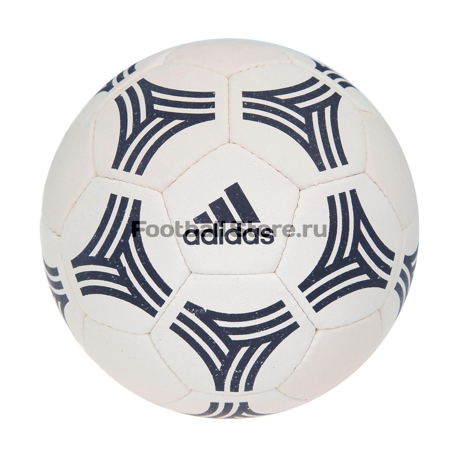 Классические Adidas Мяч Adidas Tango Allaround AZ5191 цены онлайн