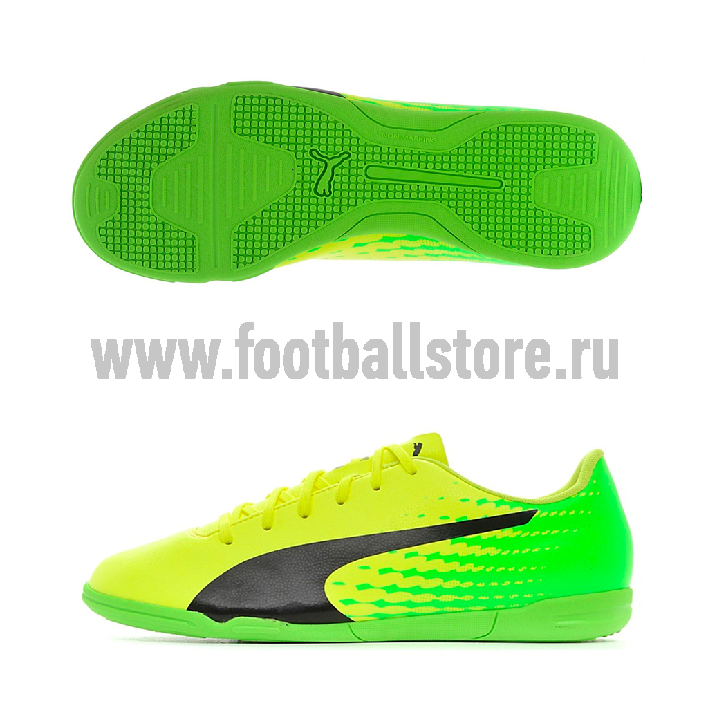 Обувь для зала Puma Evopower 17.5 IT 10402701 puma puma evospeed 5 4 it