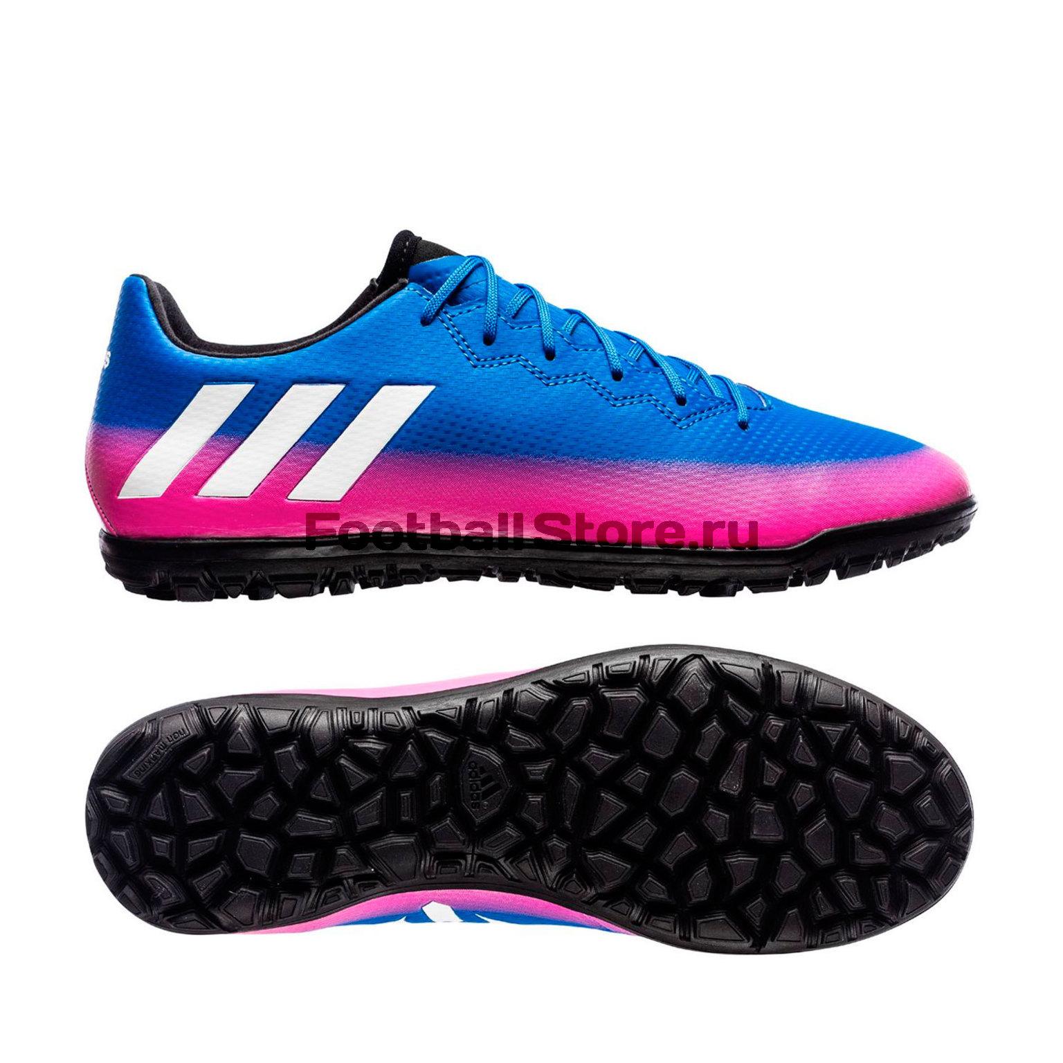 Шиповки Adidas Шиповки Adidas Messi 16.3 TF S77051