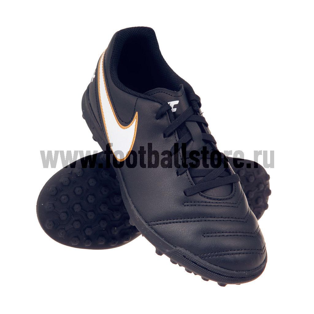 Детские бутсы Nike Шиповки Nike JR TiempoX Rio III TF 819197-010 бутсы nike шиповки nike jr tiempox legend vi tf 819191 018