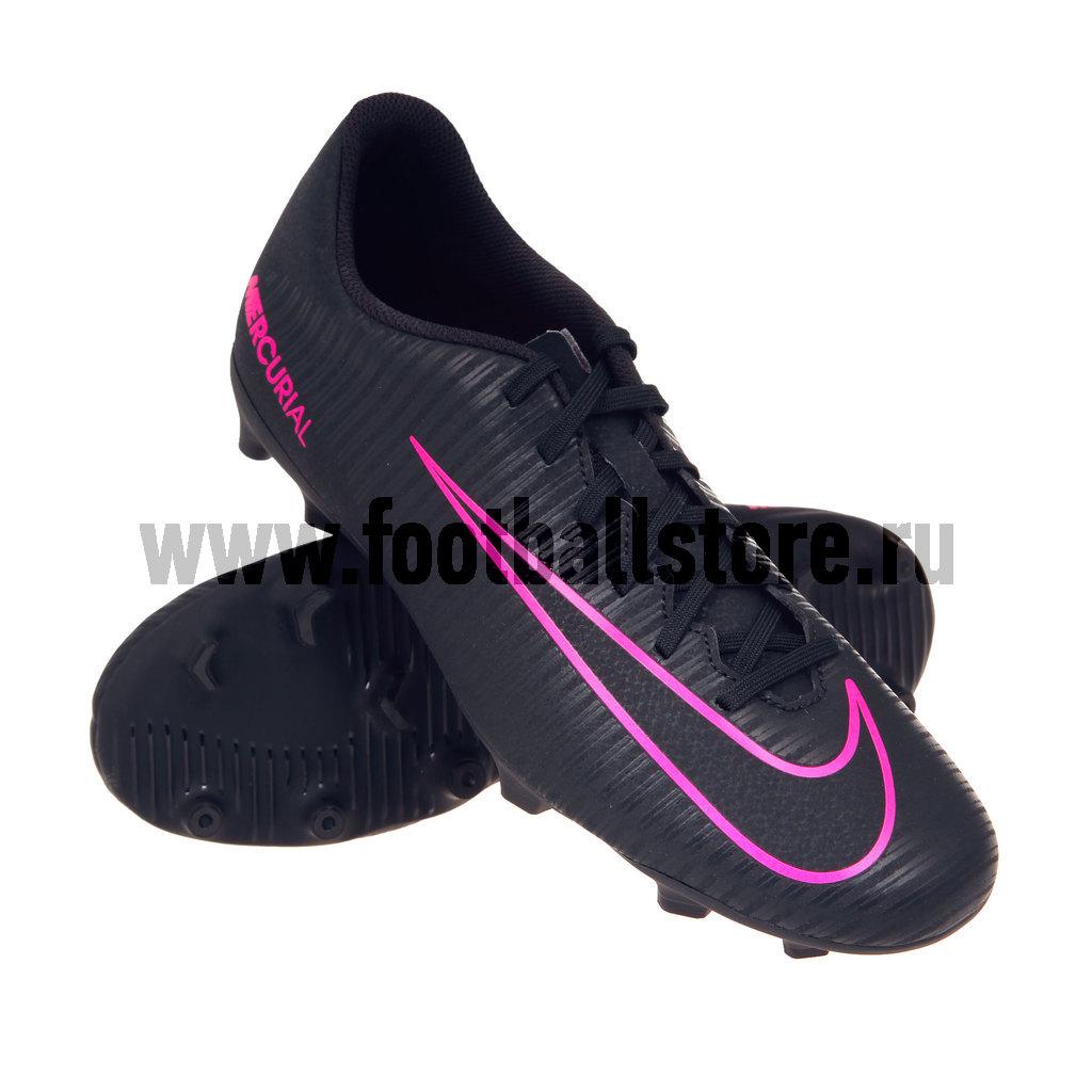 Игровые бутсы Nike Бутсы Nike Mercurial Vortex III FG 831969-006