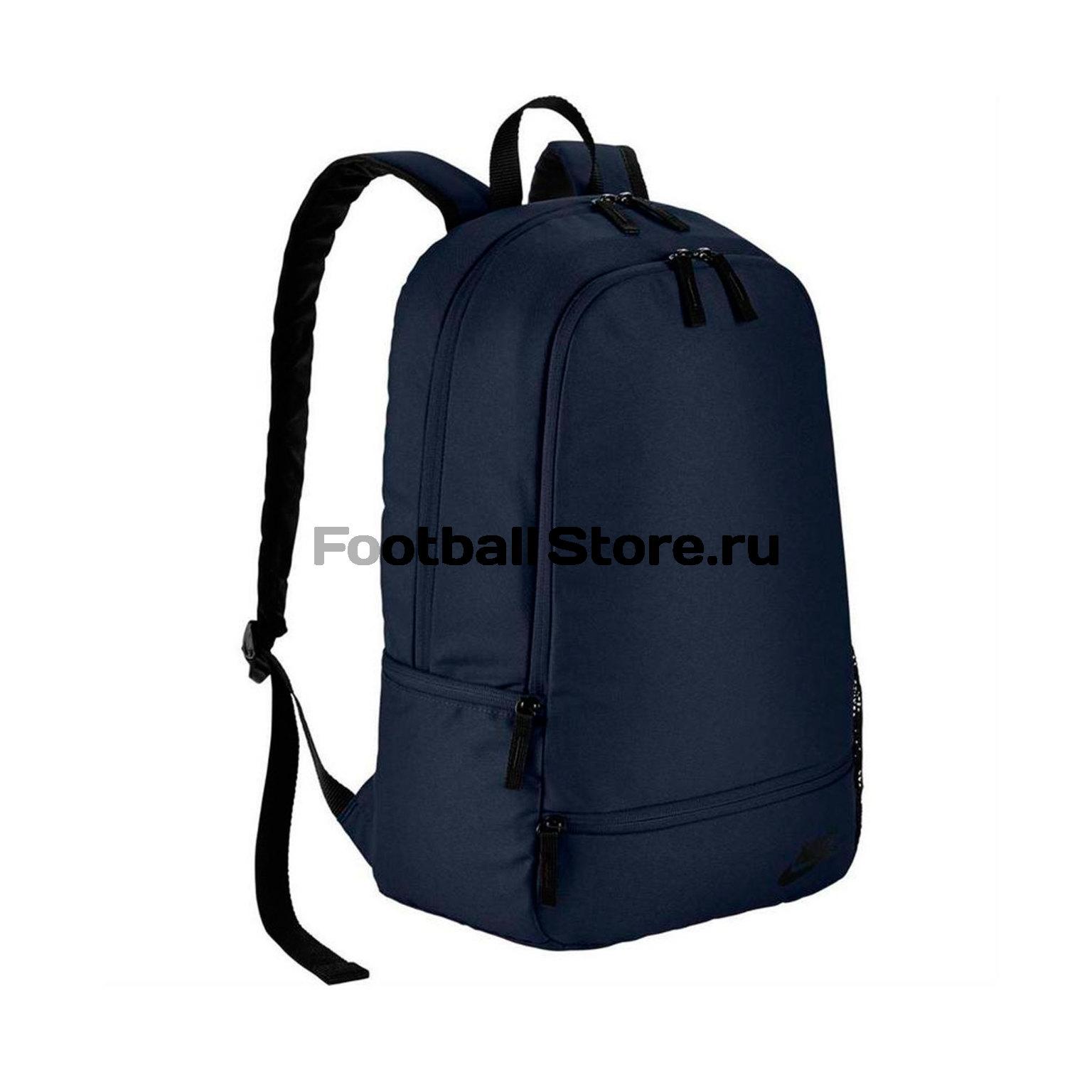 Сумки/Рюкзаки Nike Рюкзак Nike Classic North Solid BA5274-451 рюкзак north bag 9459 2015