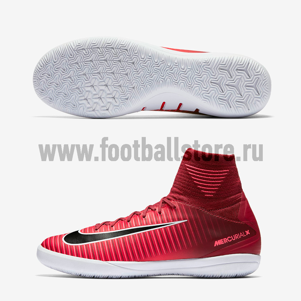 Обувь для зала Nike JR MercurialX Proximo II DF IC 831973-606 бутсы nike бутсы jr mercurialx vapor xi ic