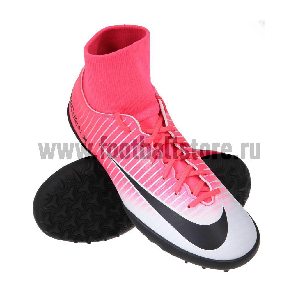 Бутсы Nike Шиповки Nike JR MercurialX Victory 6 DF TF 903604-601 бутсы nike шиповки nike jr mercurialx victory 6 df tf 903604 601