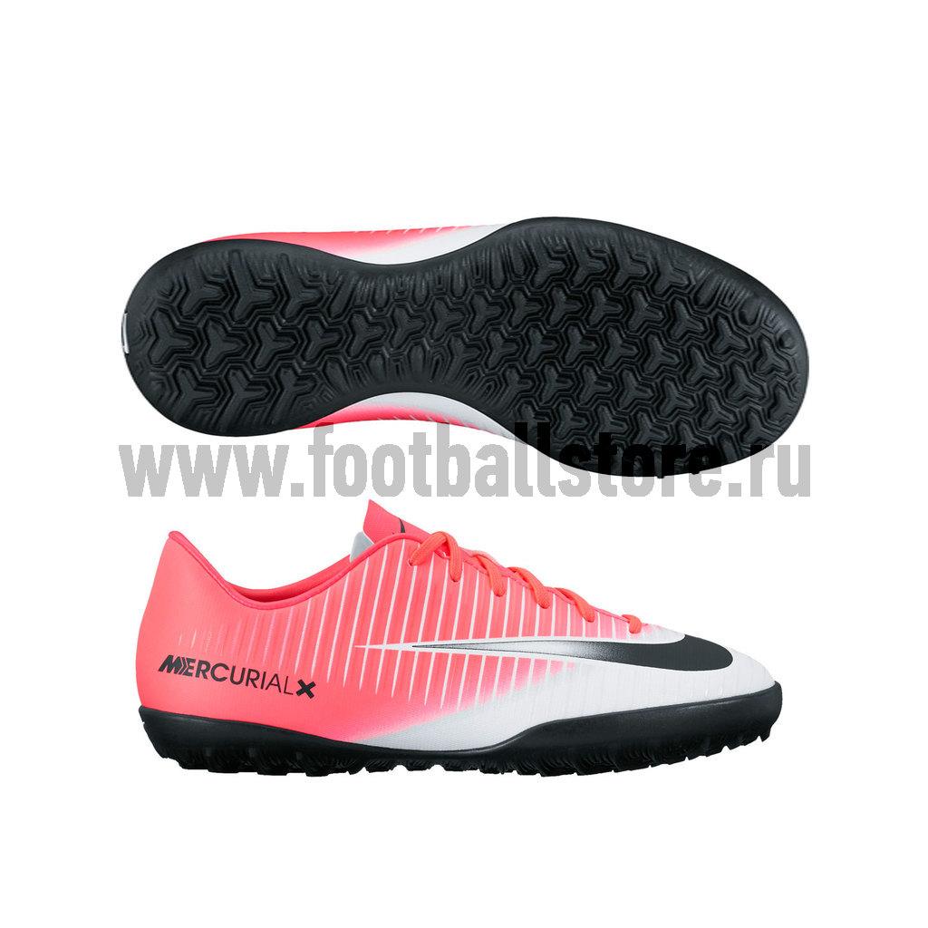 Детские бутсы Nike Шиповки Nike JR MercurialX Victory VI TF 831949-601 бутсы nike шиповки nike jr mercurialx victory 6 df tf 903604 601