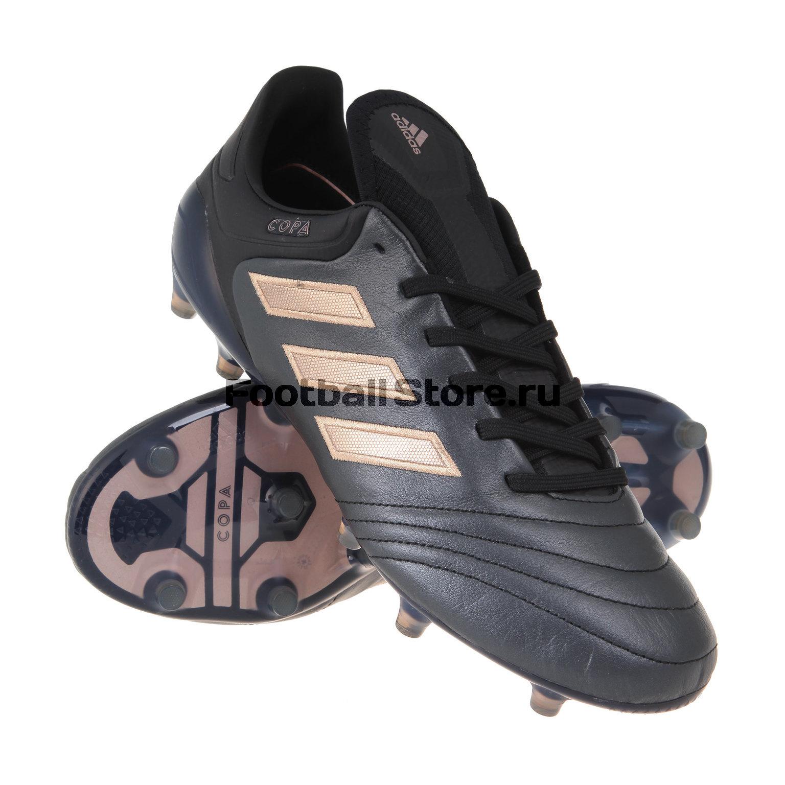 Бутсы Adidas Copa 17.1 FG  BA8517 детские бутсы nike бутсы nike jr phantom 3 elite df fg ah7292 081