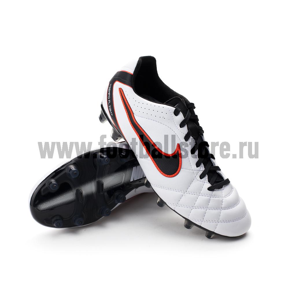 Игровые бутсы Nike Бутсы Nike Tiempo flight fg 453959-108 бутсы футбольные минск nike t90