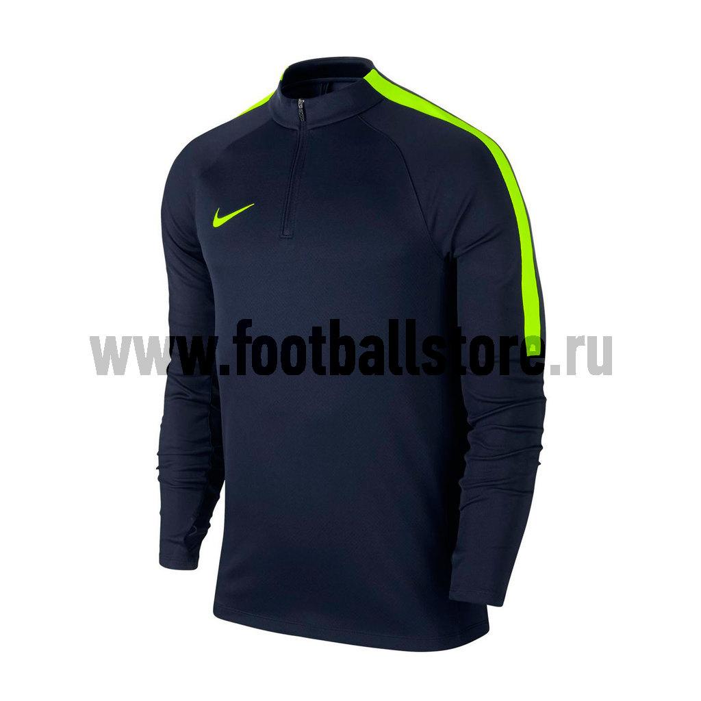 Свитер тренировочный Nike Y NK Dry Dril Top LS 831582-451 свитера толстовки nike свитер тренировочный nike shld sqd dril top 888123 481