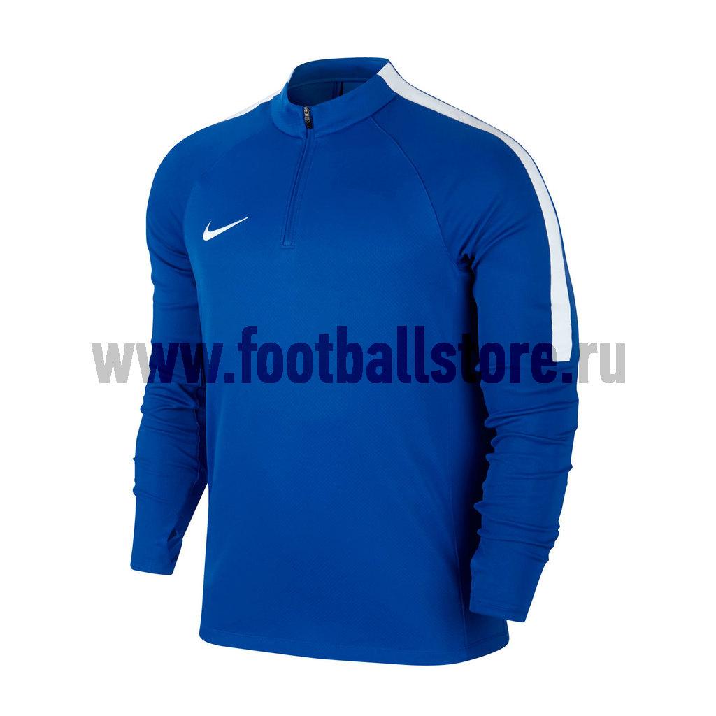 Свитер тренировочный Nike Y NK Dry Dril Top LS 831582-463 свитера толстовки nike свитер тренировочный nike shld sqd dril top 888123 481