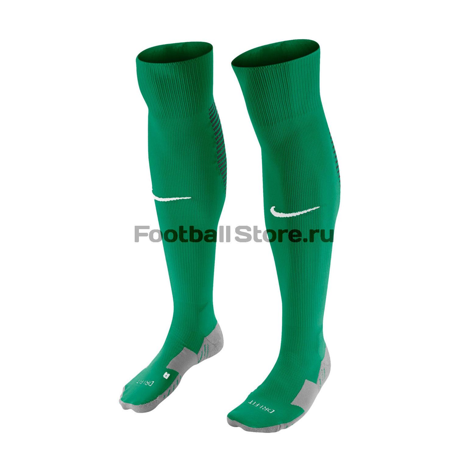 Гетры Nike U NK Matchfit OTC-Team SX5730-319 цена