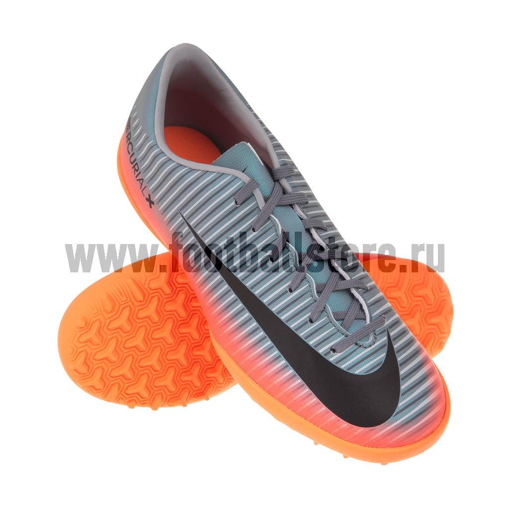 Бутсы Nike Шиповки Nike JR MercurialX Victory 6 CR7 TF 852487-001 бутсы nike шиповки nike jr mercurialx victory 6 df tf 903604 601