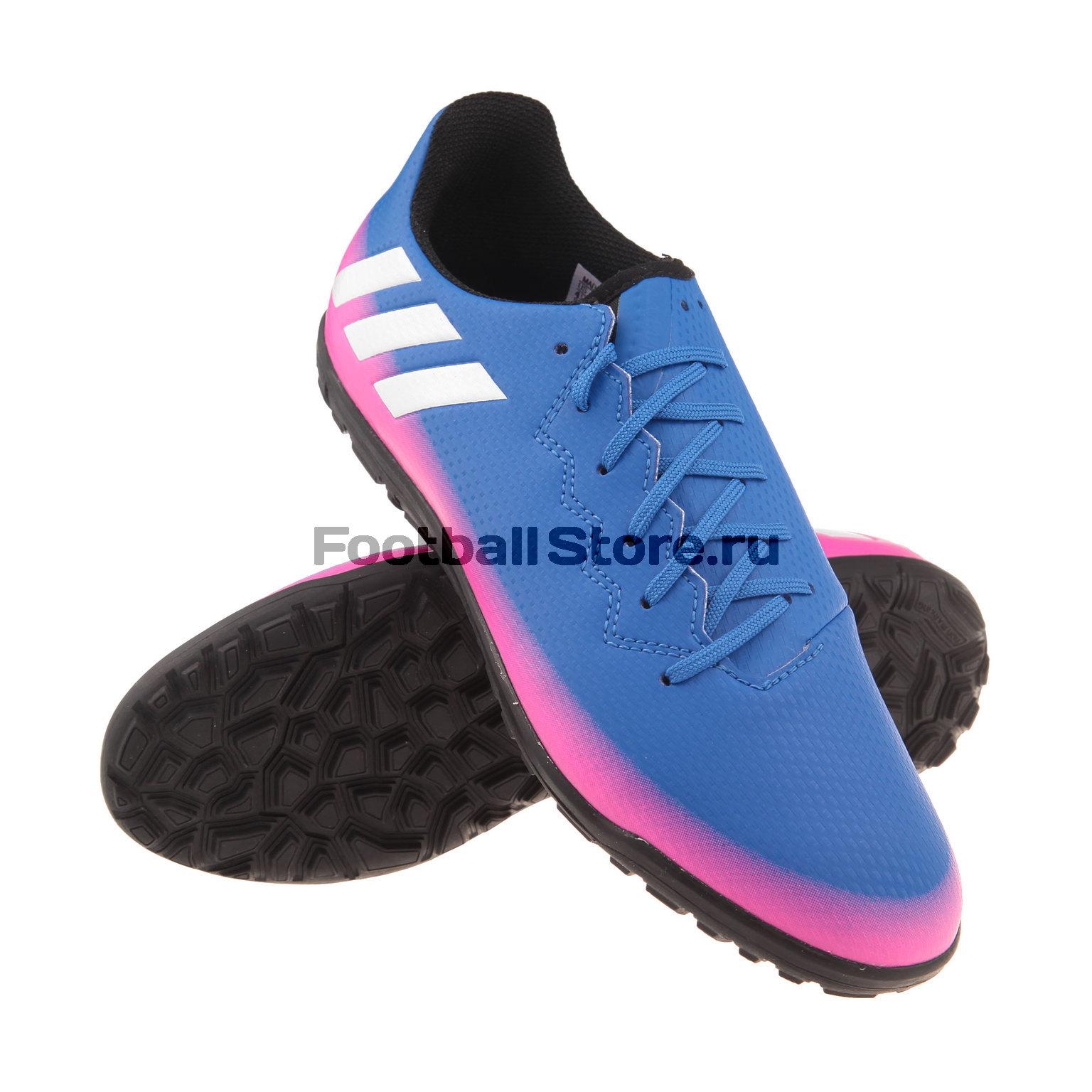 Бутсы Adidas Шиповки Adidas Messi 16.3 TF JR BB5647 adidas adidas messi 15 3 jr af4665
