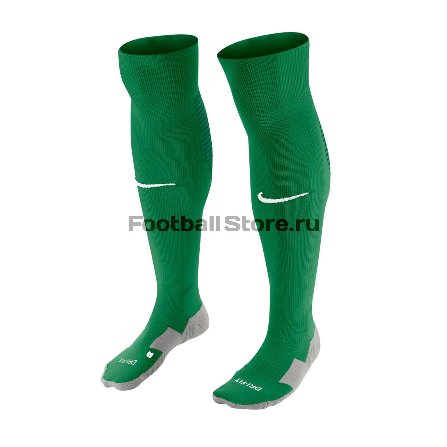 Гетры Nike U NK Matchfit OTC-Team SX5730-302 цена