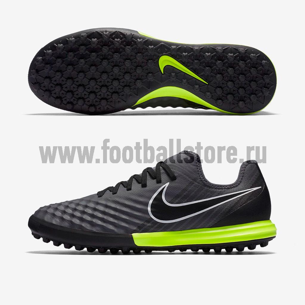Шиповки Nike MagistaX Finale II TF 844446-001
