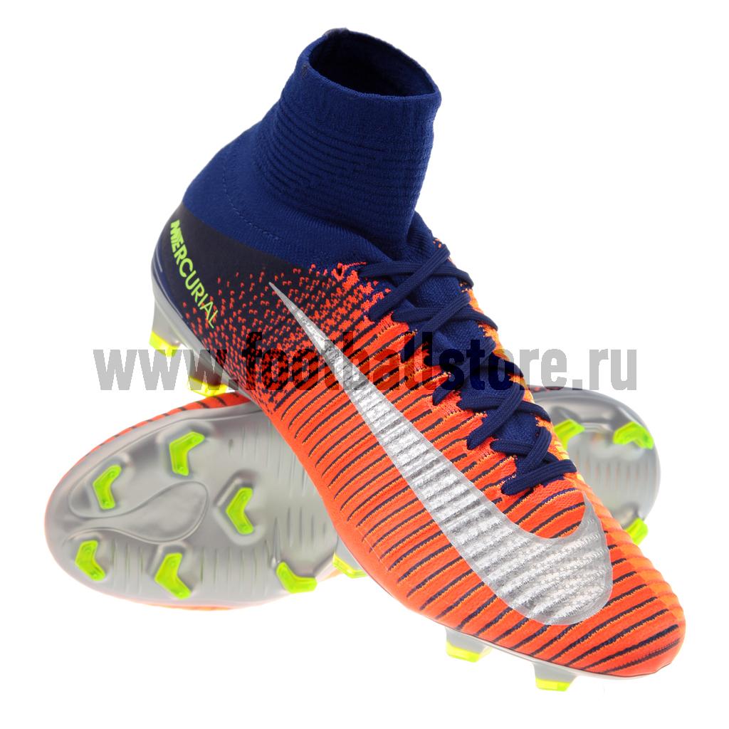 Игровые бутсы Nike Бутсы Nike Mercurial Superfly V DF FG 831940-408 nike nike mercurial lite