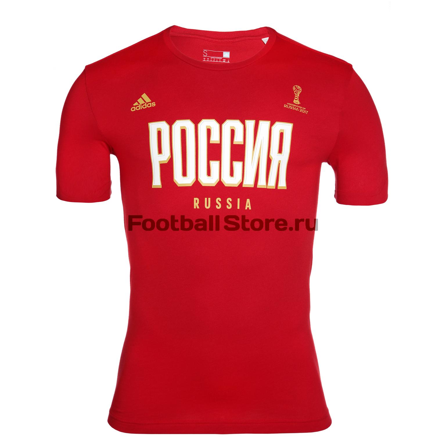Футболка Adidas Russia BP7301 russia culinary guidebook