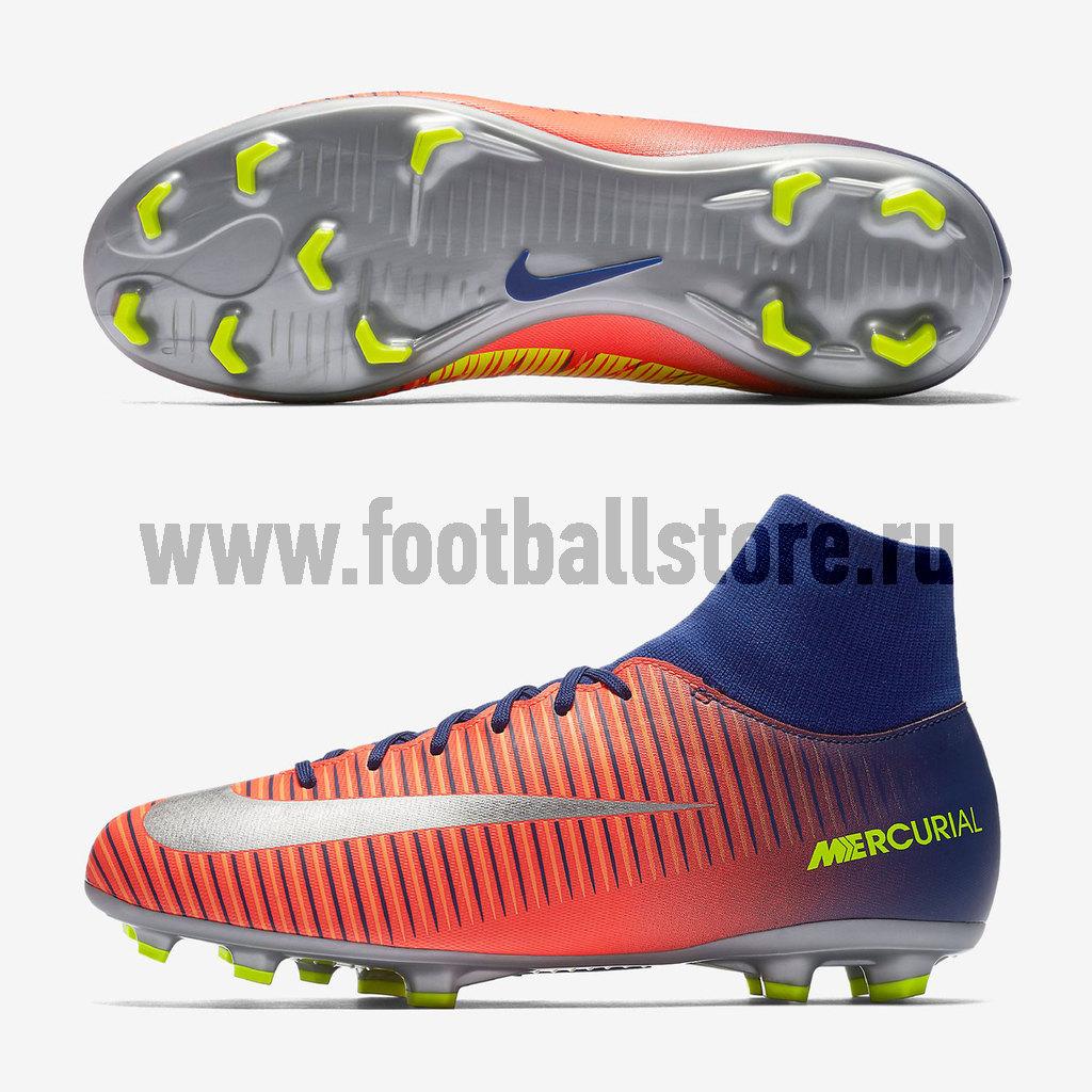 Бутсы Nike Бутсы Nike JR Mercurial Victory VI DF FG 903600-409