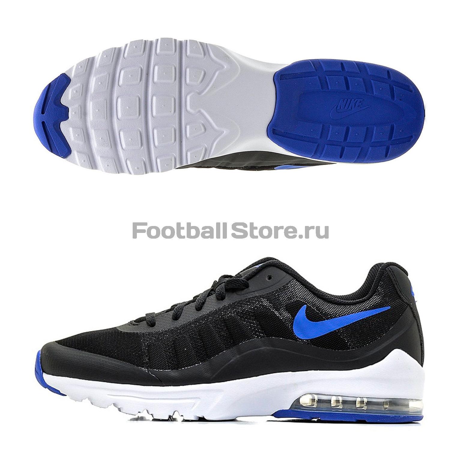 Кроссовки Nike Кроссовки Nike Air Max Invigor 749680-002