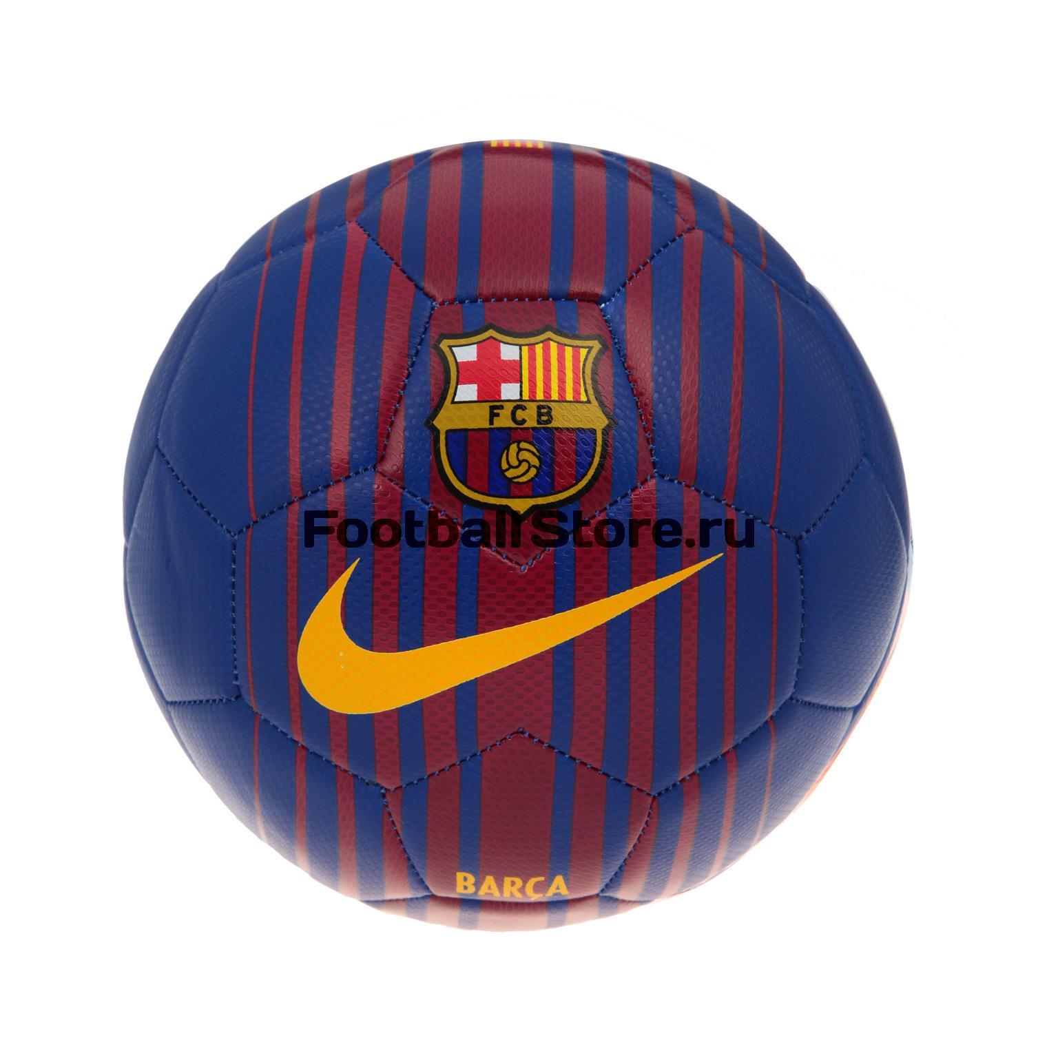 Мяч Nike Barcelona NK Prstg SC3142-422