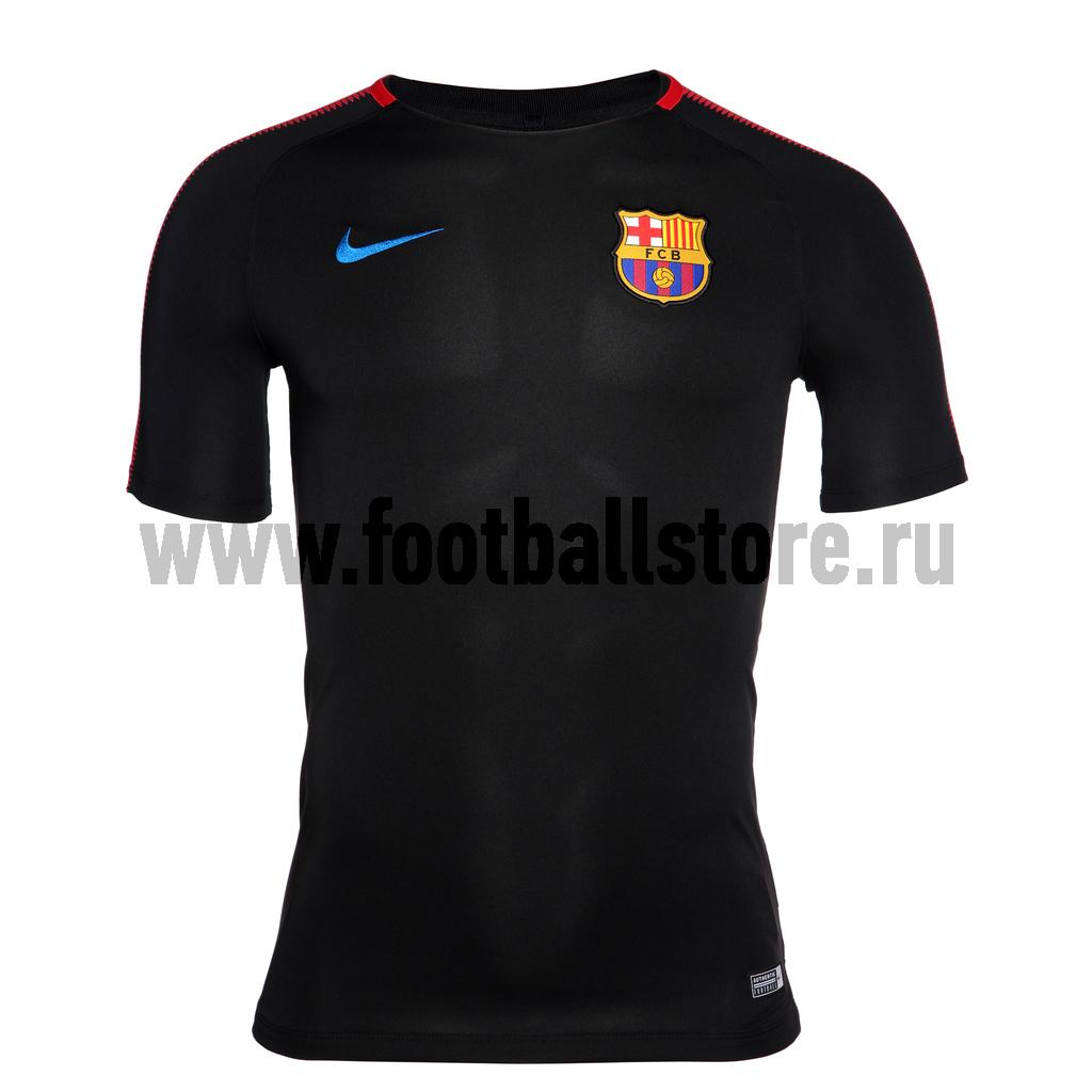 Barcelona Nike Футболка тренировочная Nike Barcelona SQD Top 854253-011 barcelona nike спортивный костюм nike barcelona dry sqd suit 854341 011